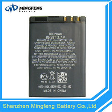 3.7V 800mAh Extra BL-5BT Battery For Nokia 2600c/2608/7510a/7510s/N75