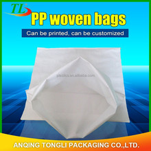 PP woven Rice,peanut, soybean, sugar,sunflower seeds bag/25KG/40KG/50KG/100KG ,factory customized pp woven bag with liner