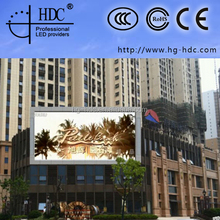 p16 big screen outdoor led screen for display video image