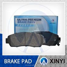 brake systems in car brake pads 7L6 698 151 C