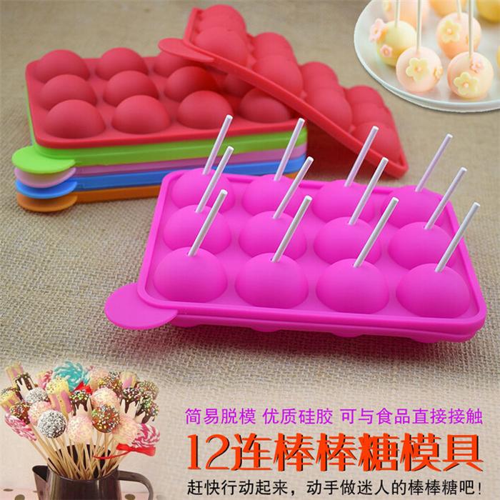 12 Capacity Round Silicone Lollipop Mold 1.jpg