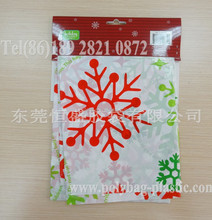 High Qaulity Chrismas Fancy Gift Poly Bag