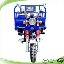200cc air cooling three wheel motor vehicle