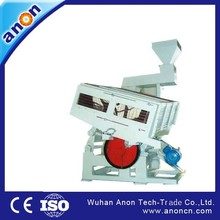 ANON rice processing equipment for rice mill/rice machine paddy separator