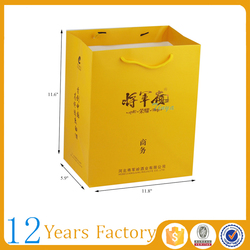 with handles wholesale shopping yellow paper bag