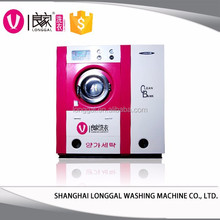 14KG petroleum clothes dry cleaning equipment