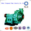 high quality diesel electric centrifugal slurry mud fuel injection pumps