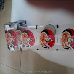 customized bubble tea cup sealing film / bubble tea plastic cup sealing film