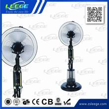 FP-1602B 16 inch good looking spray fan with water mist
