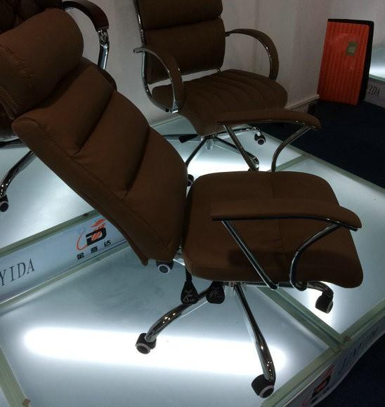 Офисный стул Rong Fu rf/o8036a RF-O8036A
