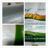 2014 new high quality transparent food grade PP woven bag for rice and flour packing
