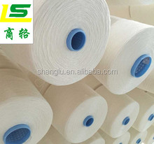 long fiber linen yarn