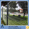 Made in China hot sale Hot dip security fencing / 3d metal weldmesh / welded security fencing