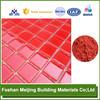 hot sale top quality concrete pigment colors glass mosaic factory