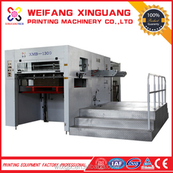 XMB-1300mm semi automatic carton box roll forming die cutting machine with chain feeding