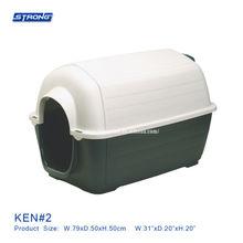 KEN#2 dog kennel (dog house)