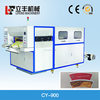CY-N900 automatic die cutting machine with max width 900mm 16 years expensive