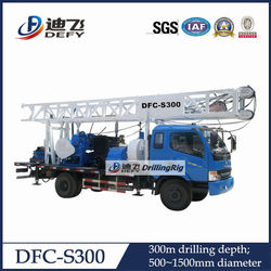 hot sale DFC-S300 truck mounted water well used rotary drill car