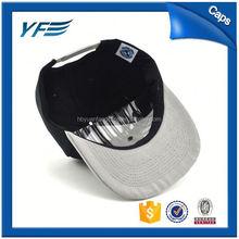 plain snapback hats wholesale/snapback wall hat racks/blank snapback cap