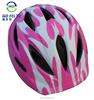 New Products Children Kids Pink Safety Helmet Cycling Bike Skateboard Ski Helmets For kids