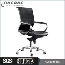 Fantasy design lane furniture office chair, adjustable office chair
