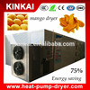 Automatic Fruit and Vegetable Dewater Drying Machine