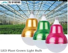 2015 Newest OEM LED Plant Grow Light Bulb Gladiolus Flower Bulbs