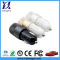 De china venta al por mayor accesorios cargador de coche solar, cargador de coche enchufe, en el coche cargador de batería