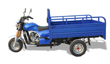 Three Wheel Motorcycle Taxi Tricycle From China 3 Wheel Cargo Tricycle