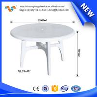 Iutdoor Furniture Plastic Bbq Grill Table