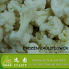 iqf frozen cauliflower 2015 new season frozen vegetables