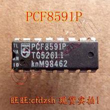 Line PCF8591P 8-bit analog to digital/digital to analog converter DIP-16--CFDZ