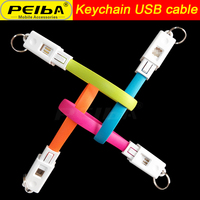 colorful cute design usb data cable wholesale portable keychain 2 in 1 usb charging cable