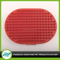 2015 customized dog rubber massage product