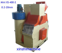 XS-400-2 Mini Wire Granulator Machine Aluminum Granule Making Machine Cable Making Equipment