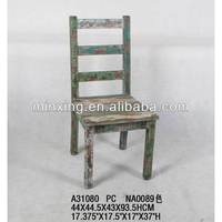 2013 Types of antique wooden rest chairs