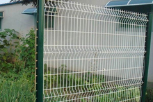 2015 Green bending fence Curve fence/ triangle bending wire mesh fence/welded wire mesh