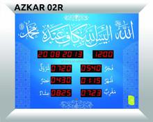Mosque Azkar Prayer Time Clock