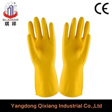 yellow color household latex glove/Multi-use rubber glove