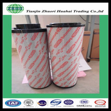 FOR mobile plant replace 2600R005BN4HC HYDAC elements hydraulic filter