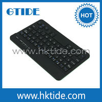shenzhen factory direct sale tablet pc wireelss bluetooth keyboard case for 7 inch tablet