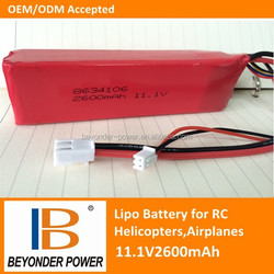 Wholesale price, rechargeable rc lipo battery, 11.1V2600mah with ce certificate