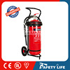 Trolley-type 35KG DCP powder fire extinguisher/Trolley DCP powder fire extinguisher/fire extinguisher accessories