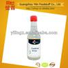 /p-detail/150ml-botella-de-vidrio-paquete-de-arroz-chino-vino-de-cocina-de-fabricaci%C3%B3n-china-con-certificados-300003840924.html