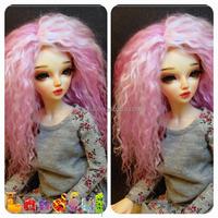 4.5'' Long Vintage Light Purple Daisy BJD Doll Sheepskin Doll Hair Wigs
