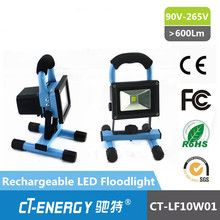 2015 10W rechargeable led magnetic work light