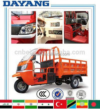 adult Danish 300cc ISO9001 2 electric tricycle spare parts with best price