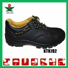 High quality oil and acid resistant best safety boots uk