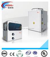 Zhejiang JIASHILI Swimming Pool Air Source Heat Pump