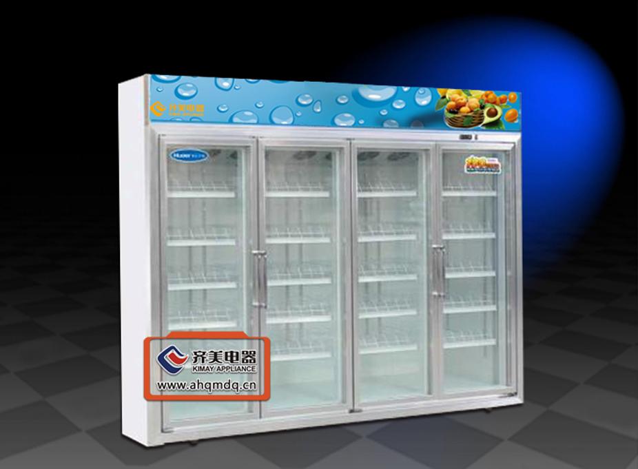 12he upright open door display chiller refrigerating for 1 door display chiller